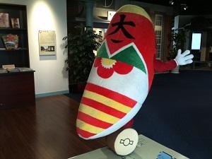 人吉温泉観光協会のマスコット ヒットくん登場!_b0228113_15335969.jpg