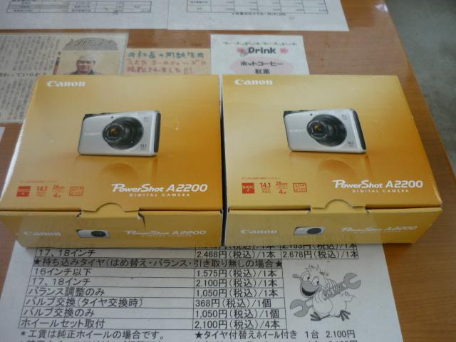 カメラ クラッシュ!!!!_c0213517_14105576.jpg