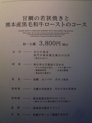 f0087217_0541435.jpg