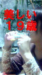 d0087418_1302772.jpg