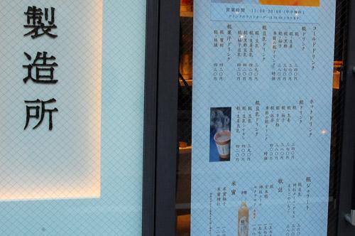 東京スケッチ  自由ヶ丘あたり_c0107129_1282350.jpg