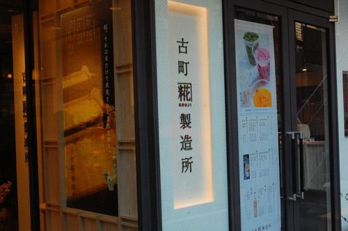 東京スケッチ  自由ヶ丘あたり_c0107129_128819.jpg