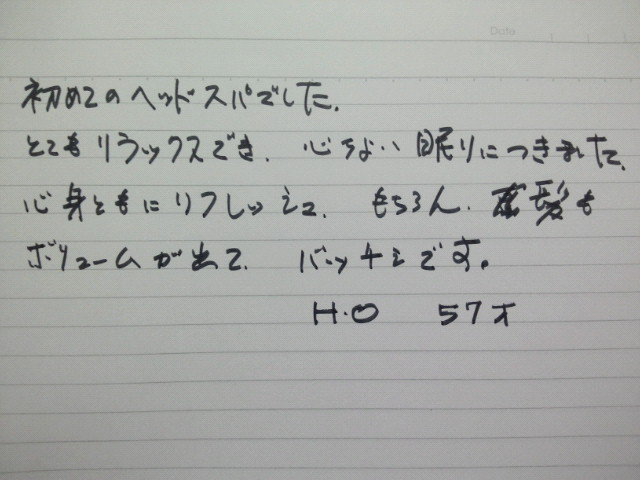 e0145332_010436.jpg