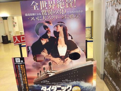 第3回映画部鑑賞会_d0085634_164342100.jpg