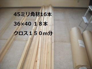 f0031037_1540050.jpg