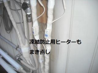 f0031037_1551795.jpg