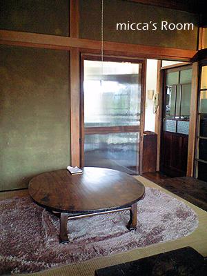 ステーショナリーカフェ konohiでランチ_b0245038_19412294.jpg