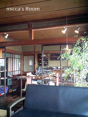 ステーショナリーカフェ konohiでランチ_b0245038_19413344.jpg