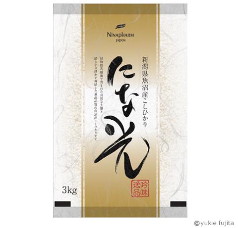 商品ロゴ : 「にな光」  ニナファームジャポン様_c0141944_23474095.jpg