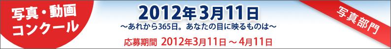 f0044846_1684233.jpg