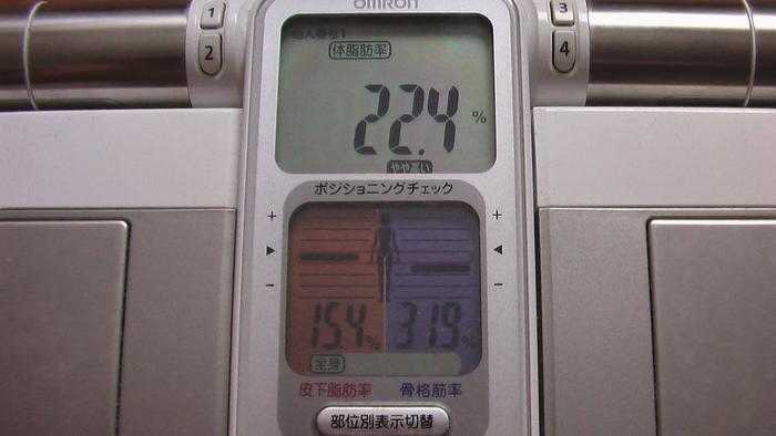 b0208961_8271117.jpg