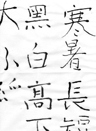 五感に響く絵手紙講座_a0220570_16281971.jpg