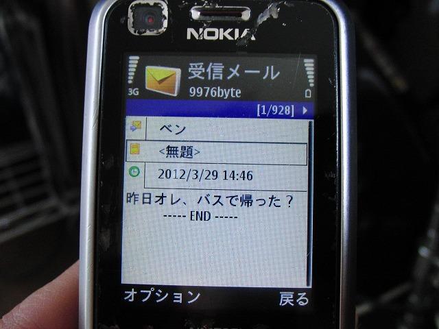 d0061678_12473362.jpg