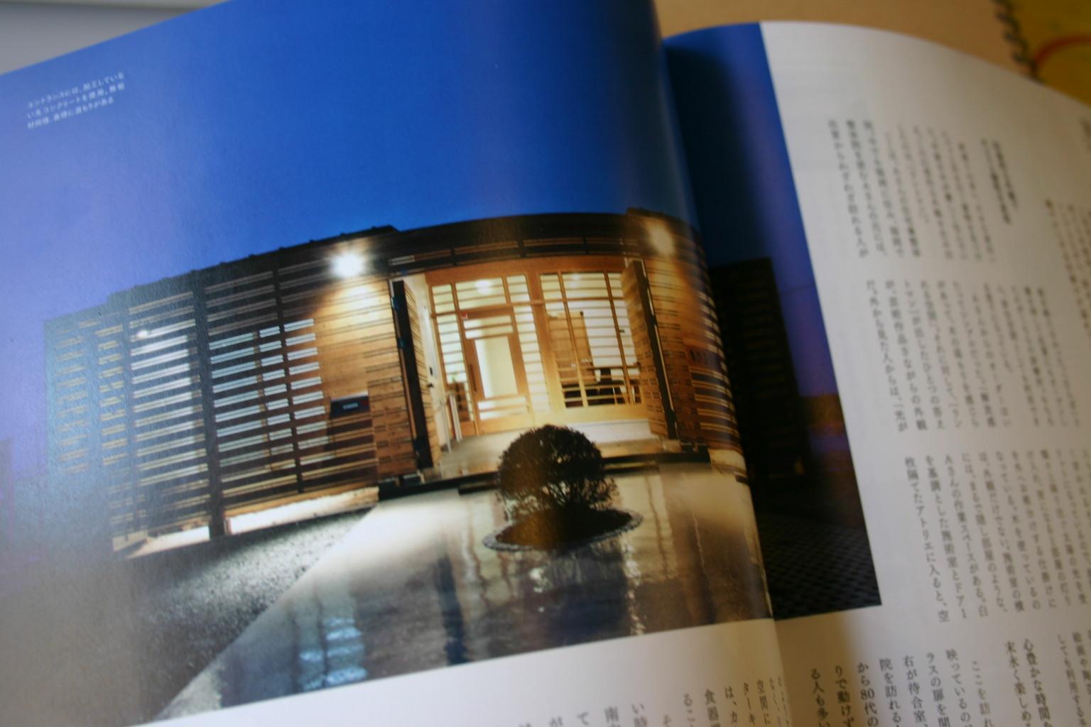 雑誌に掲載されました_f0171785_14553944.jpg
