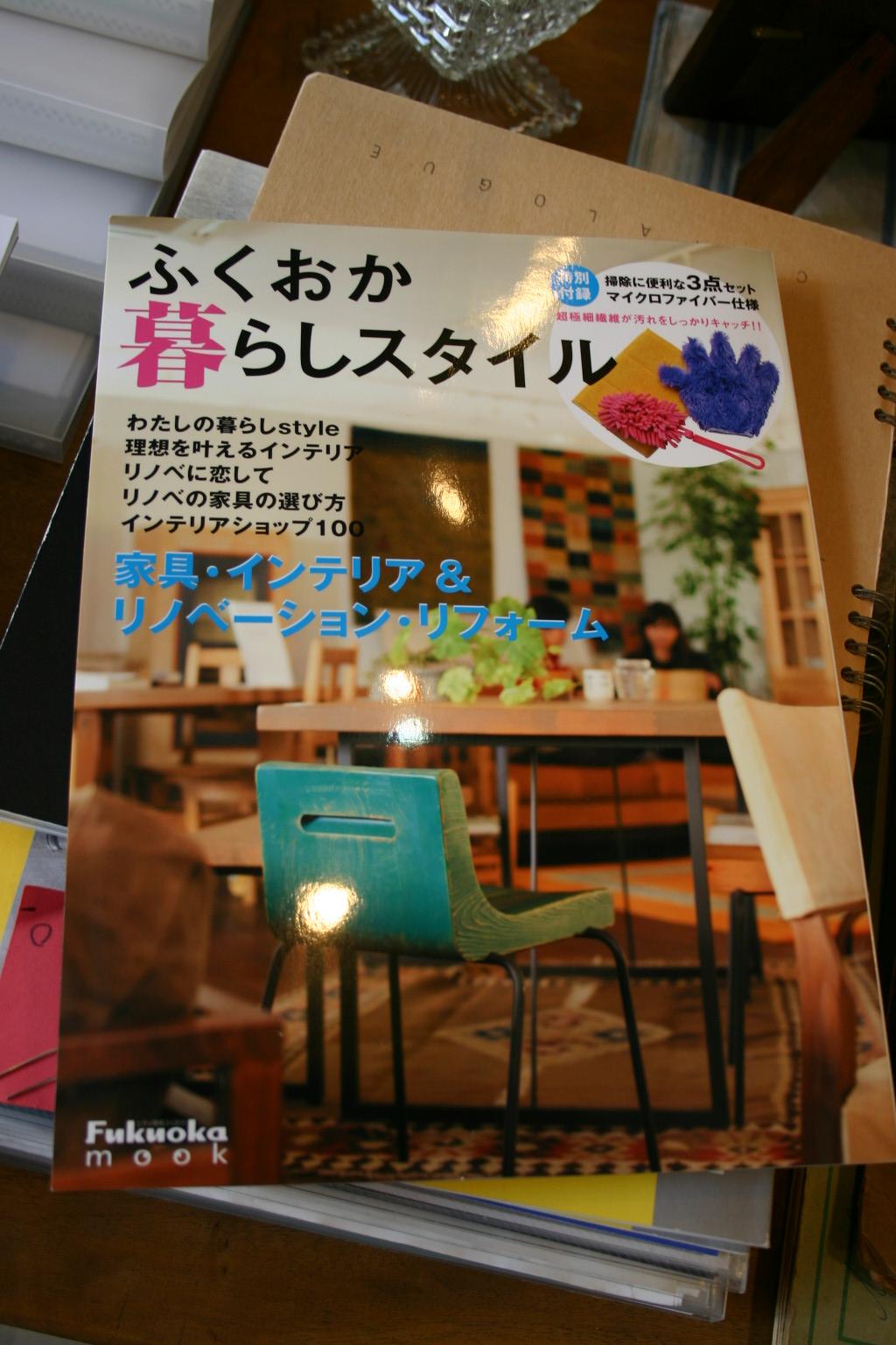 雑誌に掲載されました_f0171785_14583833.jpg