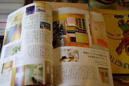 雑誌に掲載されました_f0171785_1459273.jpg