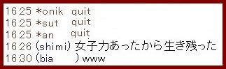 b0096491_31113.jpg