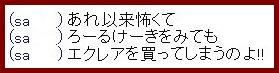 b0096491_38853.jpg