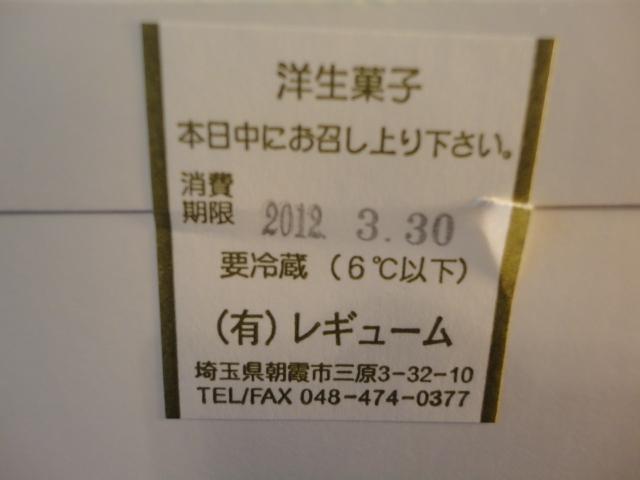 b0032593_19572175.jpg