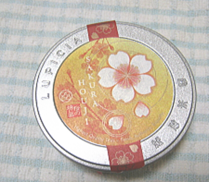 さくら・桜・さくらの焙じ茶・・・そして復旧・・・_e0092594_22461437.jpg