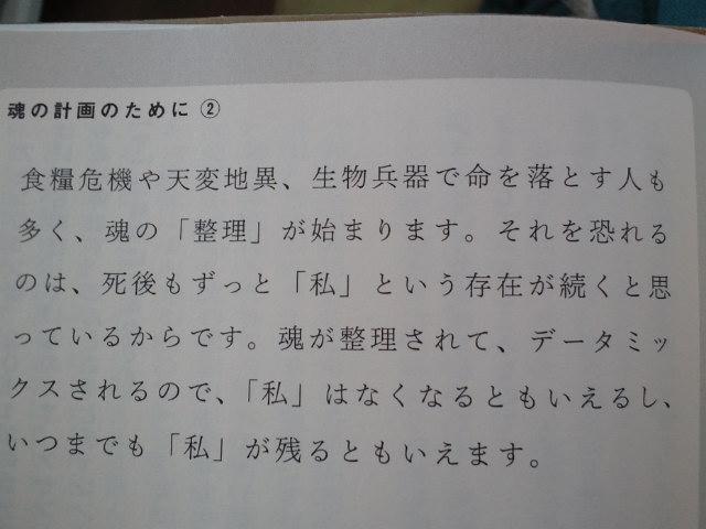 f0077595_102328.jpg