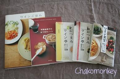 お料理の本_d0088196_14185217.jpg