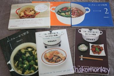 お料理の本_d0088196_1419484.jpg