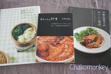 お料理の本_d0088196_1421775.jpg