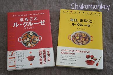 お料理の本_d0088196_14253414.jpg