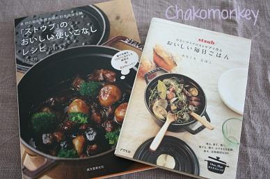 お料理の本_d0088196_14262452.jpg