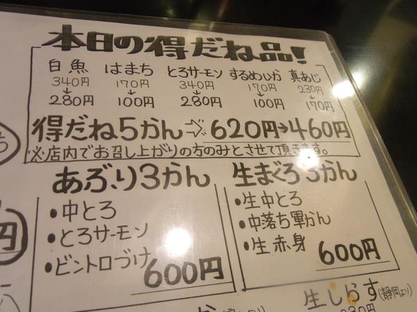 d0214201_19465339.jpg