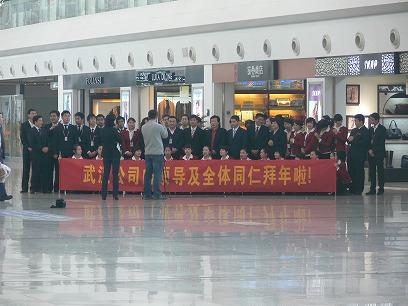 中国出張2010年11月(III)-第二日目-武漢~北京、ホテル_c0153302_19194960.jpg