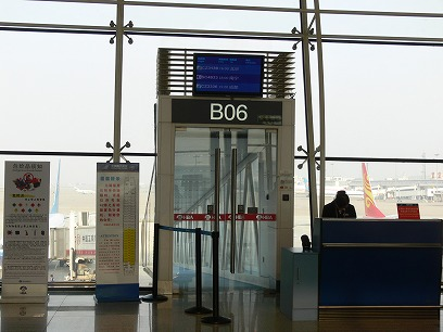 中国出張2010年11月(III)-第二日目-武漢~北京、ホテル_c0153302_19222785.jpg
