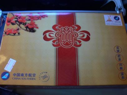 中国出張2010年11月(III)-第二日目-武漢~北京、ホテル_c0153302_1923533.jpg