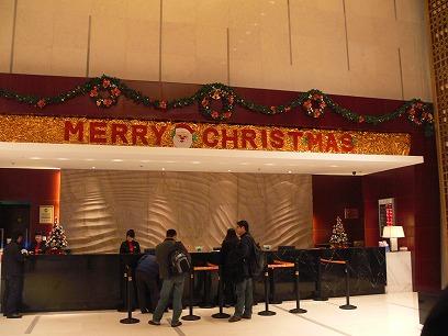 中国出張2010年11月(III)-第二日目-武漢~北京、ホテル_c0153302_19252650.jpg