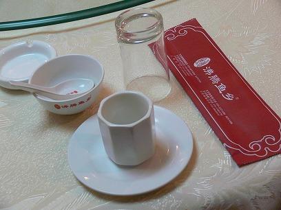 中国出張2010年11月(III)-第二日目-北京の人気の辛い辛い水煮魚_c0153302_22341952.jpg