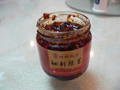 中国出張2010年11月(III)-第二日目-北京の人気の辛い辛い水煮魚_c0153302_22395447.jpg