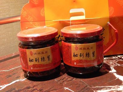 中国出張2010年11月(III)-第二日目-北京の人気の辛い辛い水煮魚_c0153302_22452992.jpg