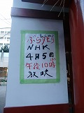 c0187004_19203658.jpg