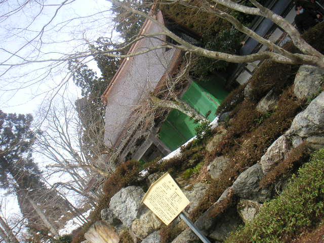 近江・京への旅 その7_a0056406_161931100.jpg