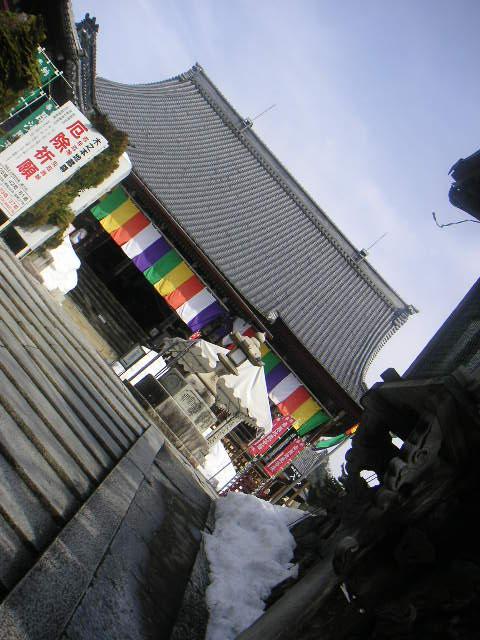 近江・京への旅 その7_a0056406_1620034.jpg