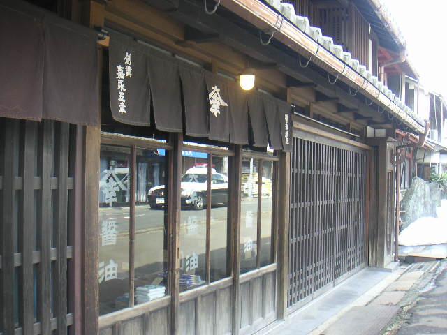 近江・京への旅 その7_a0056406_16203468.jpg