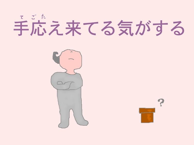 f0024708_234968.jpg
