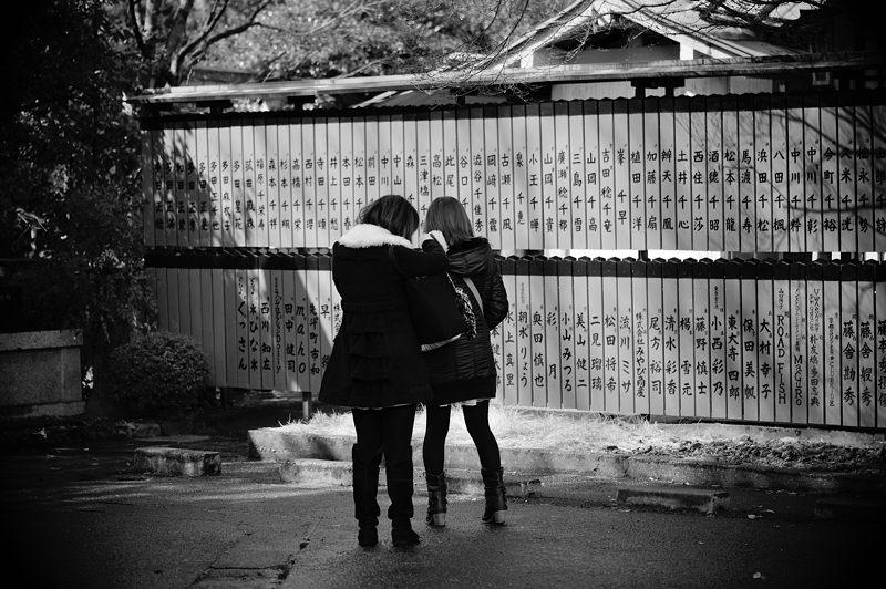車折神社の河津桜 其の二_f0032011_18544577.jpg