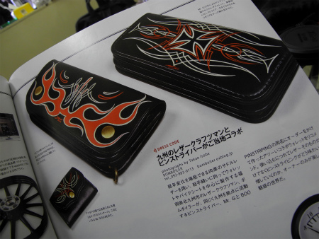 HOT BIKE JAPAN_a0095515_959767.jpg