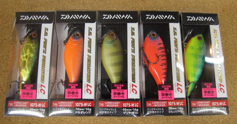Daiwa TDバイブレーションLC Special 2012限定_a0153216_14215453.jpg