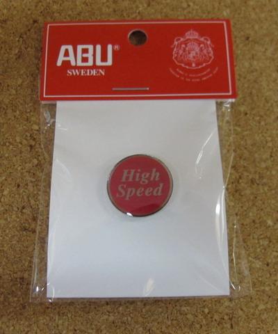 Abu Garcia High Speed / Sweden ピンバッジ _a0153216_17154448.jpg