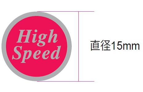Abu Garcia High Speed / Sweden ピンバッジ _a0153216_17235251.jpg
