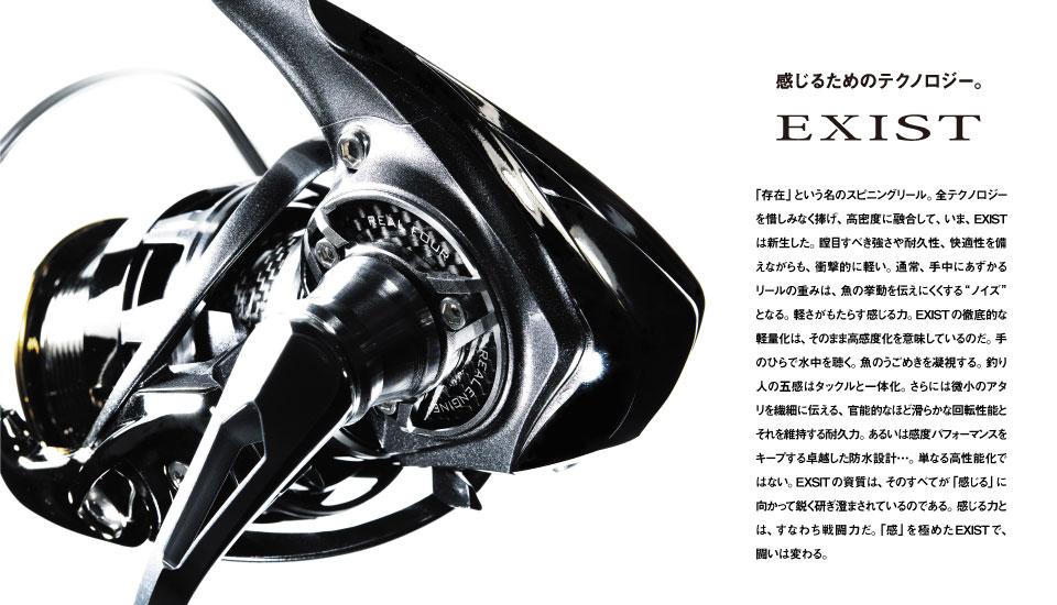 Daiwa  EXIST 2506H  NEW_a0153216_173639.jpg