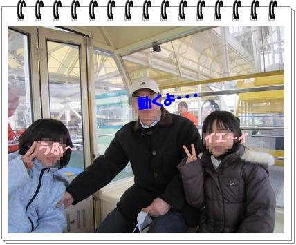 b0167519_214687.jpg